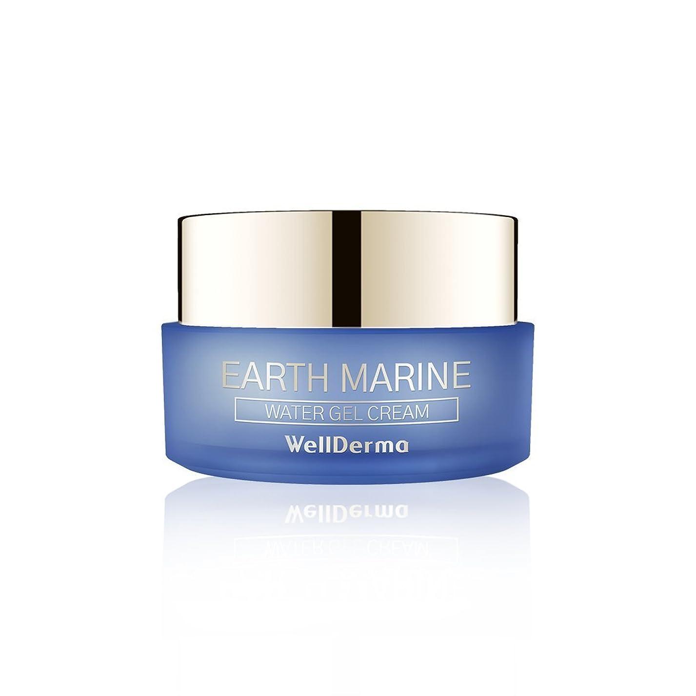 イディオムペダルあまりにもWellDerma アースマリン ウォーター ジェルクリーム / Earth Marine Water Gel Cream (50ml) [並行輸入品]