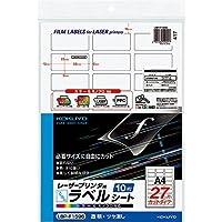 コクヨ カラーレーザー カラーコピー フィルムラベル 27面 透明 ツヤ消し LBP-F1596 Japan