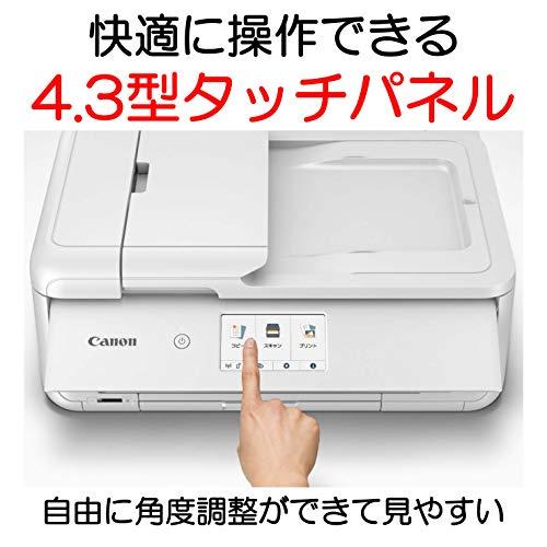 CanonプリンターA3インクジェット複合機TR9530ホワイト(白)