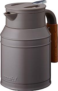 卓上ポット moshタンク 1.0L ブラウン DMTK1.0BR
