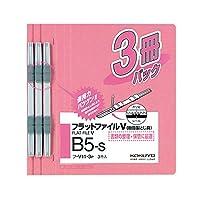 コクヨ フラットファイル 紙表紙 樹脂製とじ具 2穴 B5 150枚収容 ピンク フ-V11-3P Japan