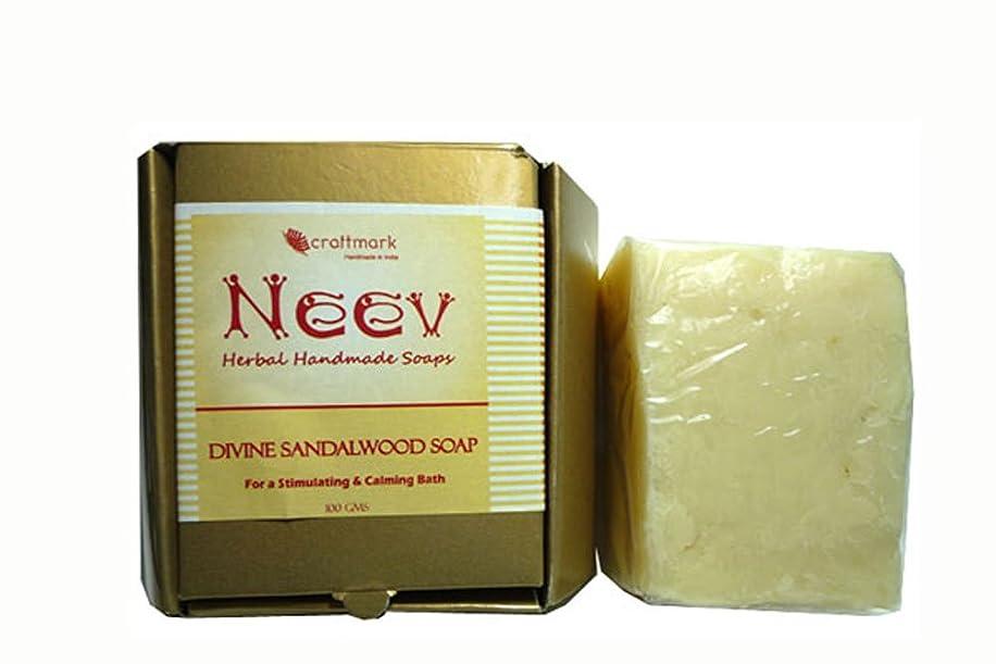 くそー労働者違反手作り アーユルヴェーダ ニーブ サンダル ソープ AYURVEDA NEEV Herbal DIVINE SANDALWOOD SOAP
