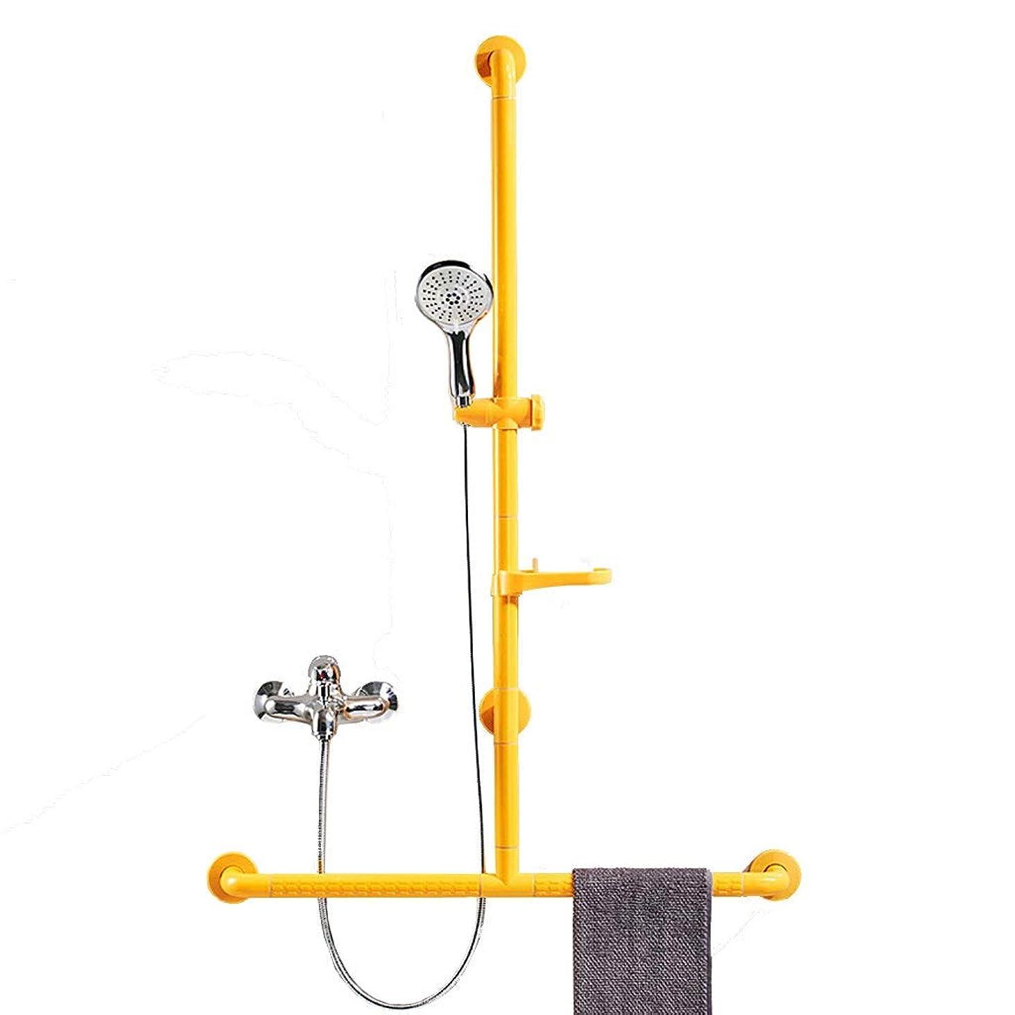 見落とすにはまってピクニックをする浴室用シャワーの手すり 手すり金庫滑り止め滑り止めハンドルバリアフリーシャワールームリフタートイレバスルーム風呂の安全滑り止め高齢者用T-Lシャワーブーム手すりバスルームアクセサリー (Color : 黄)