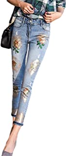Womens Embroidery Elastic Jeans Pencil Long Pants Trousers