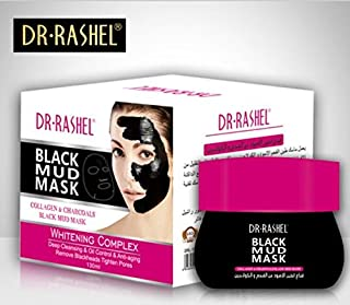DR RASHEL Black Mud Mask for Blackhead and Acne, Collagen With Bamboo Charcoal 130 ML