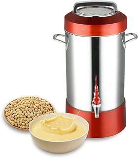 GOLDEN ELEPHANT Soybean Milk Machine, Commercial Large Soy Milk Maker Electric Fiberizer Soymilk Maker Machine Automatic Heating Nut Soymilk Maker