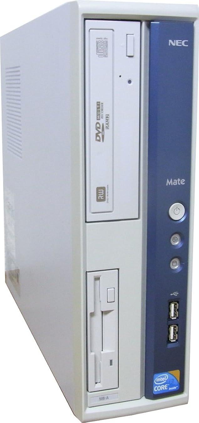 熱帯の要求失業中古パソコン デスクトップ NEC Mate MY30D/B-A Core i3 540 3.06GHz 2GBメモリ 160GB Sマルチ Windows7 Pro 搭載 XP Pro 変更可 正規リカバリーディスク付属 動作保証30日間