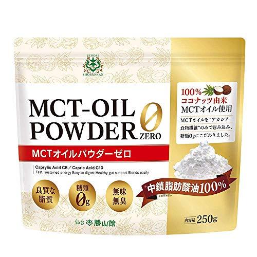勝山ネクステージ『MCTオイルパウダーゼロ』