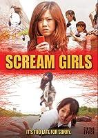 Scream Girls [北米版 DVD リージョン1]