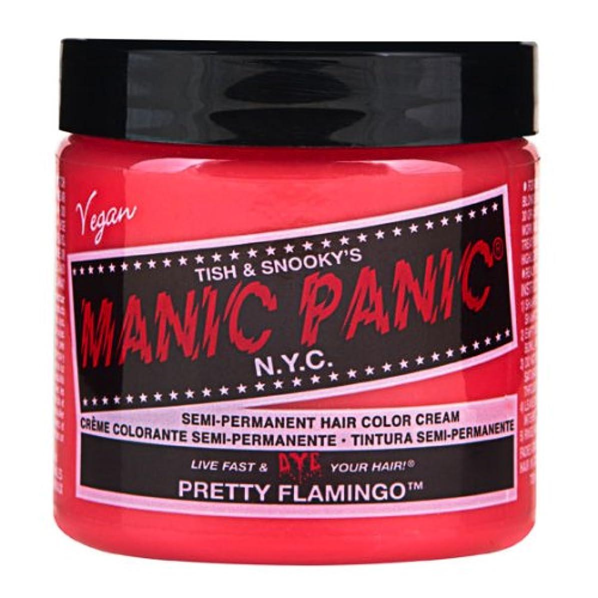 組み合わせる怠けた名声スペシャルセットMANIC PANICマニックパニック:Pretty Flamingo (プリティーフラミンゴ)+ヘアカラーケア4点セット