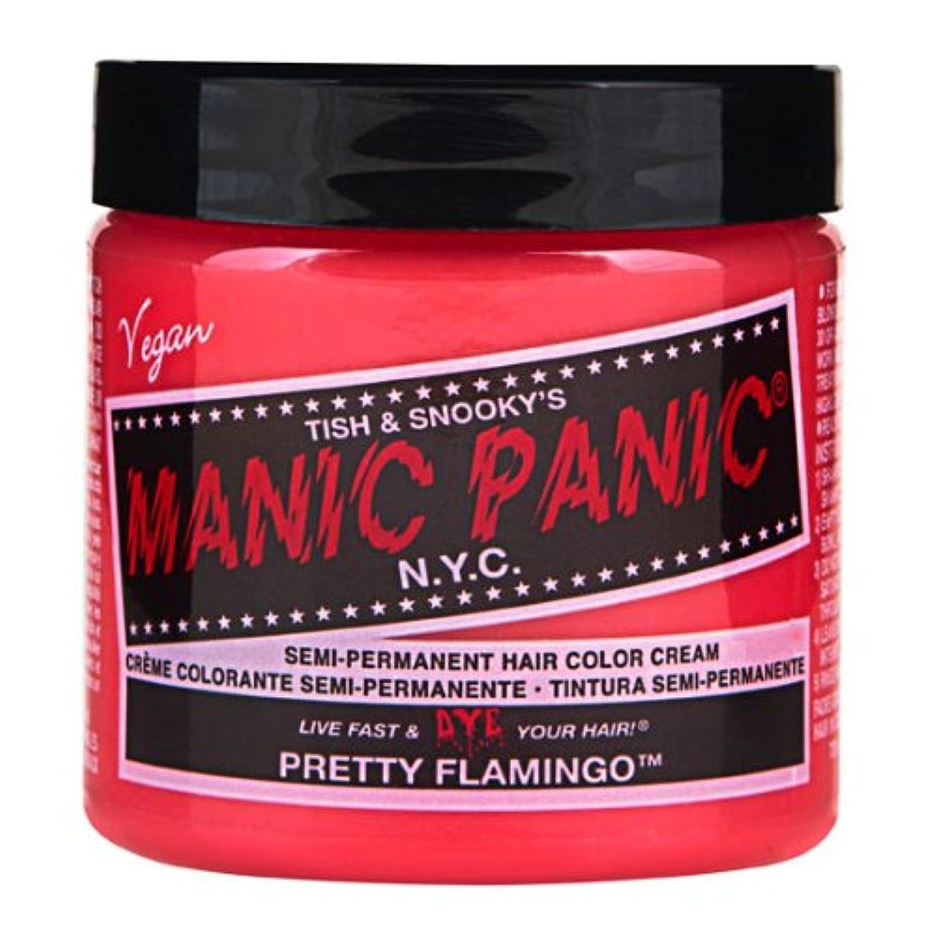 硬化する横にいらいらするスペシャルセットMANIC PANICマニックパニック:Pretty Flamingo (プリティーフラミンゴ)+ヘアカラーケア4点セット