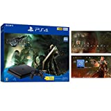 PlayStation 4 FINAL FANTASY VII REMAKE Pack(HDD:500GB)【Amazon.co.jp特典】オリジナルPS4用ダイナミックテーマ 配信【メーカー生産終了】
