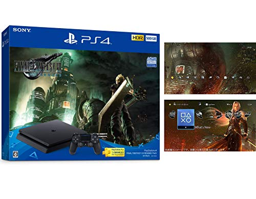 PlayStation 4 FINAL FANTASY VII REMAKE Pack(HDD:500GB)【Amazon.co.jp特典】オリジナルPS4用ダイナミックテーマ 配信