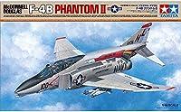 タミヤ148 マクダネルダグラス F-4B ファントムII プラモデル