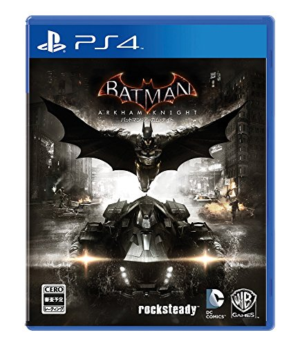 バットマン :アーカム・ナイト (初回生産限定ハーレークィン パック DLCコード 同梱) &【Amazon.co.jp限定】先行DLC】 期間限定先行配信特典 ウェインテック ブースター・パック付 - PS4