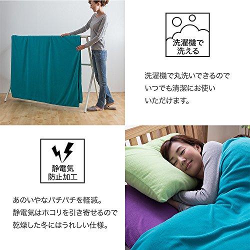 ナイスデイ mofua マイクロフリース敷布団カバー(フィット式) 50080308