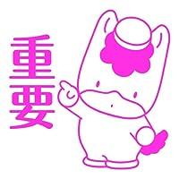 重要 ぐんまちゃんスタンプ浸透印 印面2×2cmサイズ (2020) Self-inking stamp, Gunma-chan (桃色)