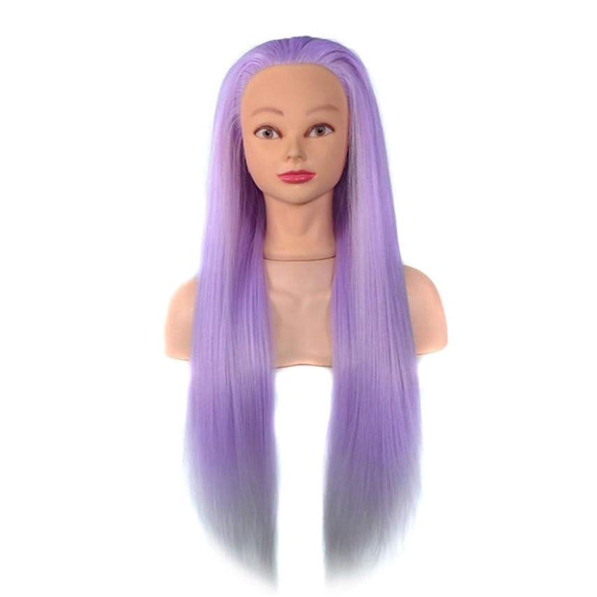 リファインマスク小さいヘアサロンスタイリング練習ヘッドモデル美容院高温シルク花嫁編組トレーニングヘッド人体モデル人形モデル60センチ,Purple