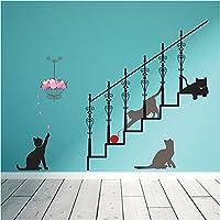 ウォールステッカー 階段の猫