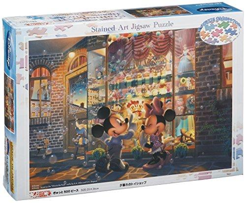 500ピース ジグソーパズル ディズニー 夕暮れのトイショップ ぎゅっとシリーズ 【ステンドアート】(25x36cm)