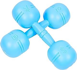鉄アレイ 哑铃 室内でのご利用に最適 トレーニング器具 床傷防止 青 PE