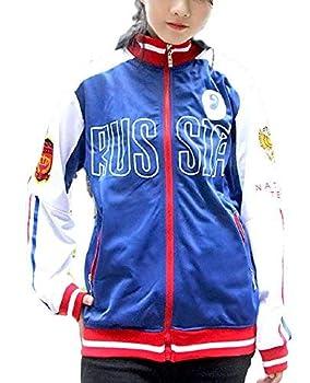 yuri plisetsky russia jacket