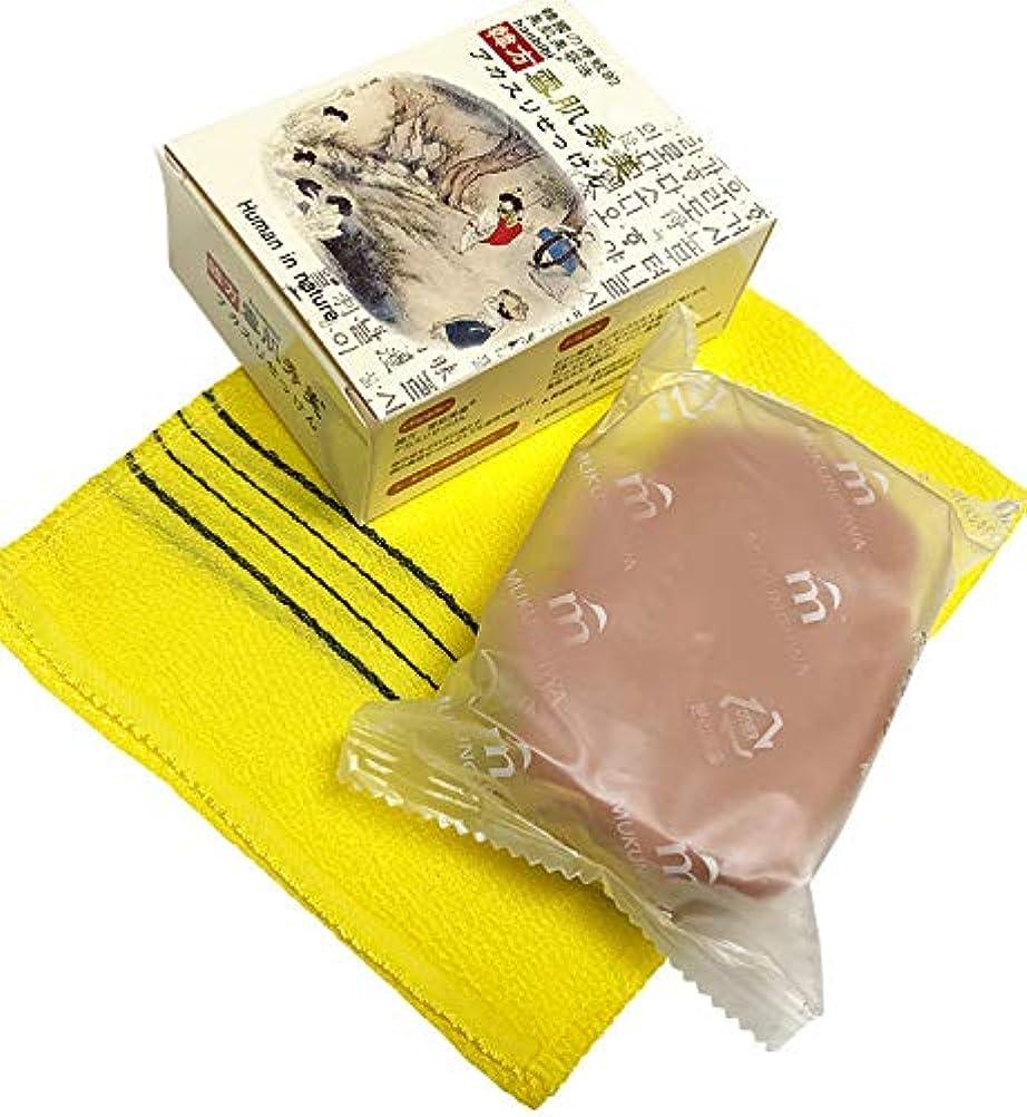 乗り出す遅れ朝ごはん顔、体兼用、蜂蜜香りの韓方石ケン、韓国コスメ 韓方[雪肌美]蜂蜜アカスリせっけん アカスリ専用タオル付き