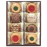 中山製菓 ロシアケーキ 1箱(8個) ×2個