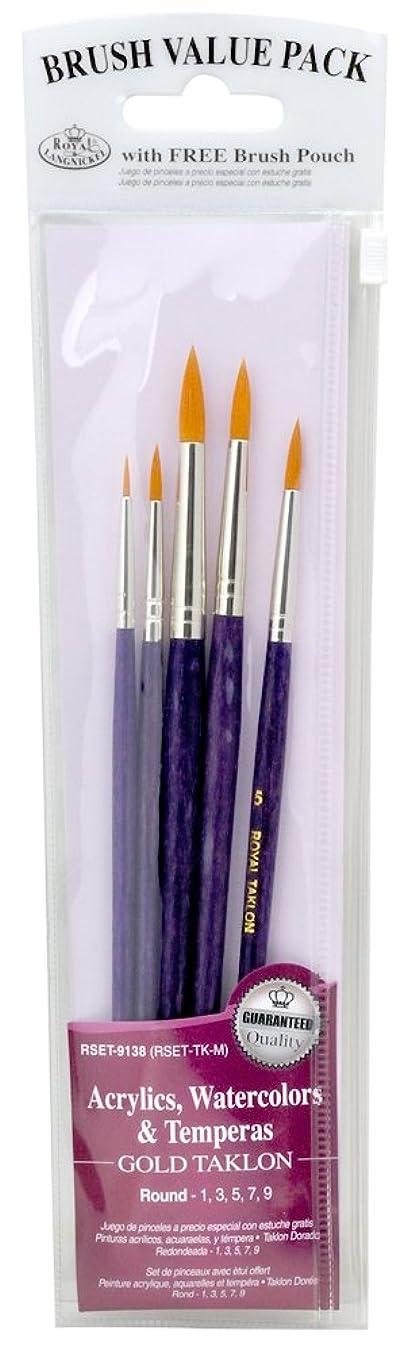 Royal & Langnickel Royal Zip N' Close Gold Taklon Round 5-Piece Brush Set