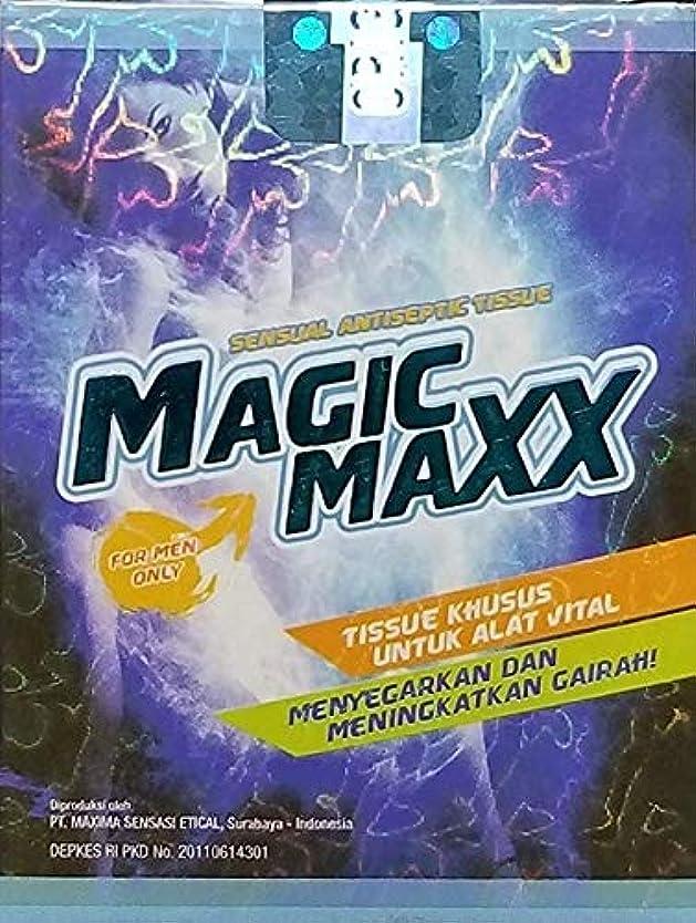 クリスマステラスブランクマジックマックス Magic Maxx ウエットティッシュ (8枚入) 携帯に便利な梱包タイプ okamo オリジナルパック セット [並行輸入品]