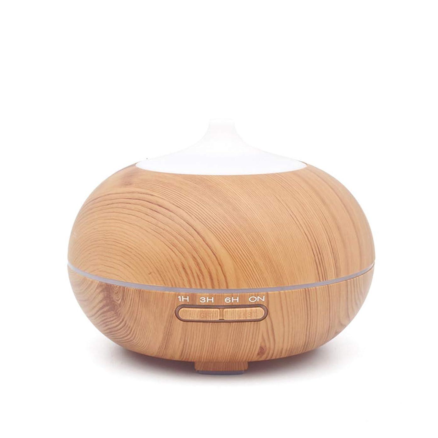 木製領域ハングアロマディフューザー、600mlネブライザールーム加湿器ウッドグレインアロマテラピーウッドグレインアロマディフューザー電動アロマランプオイルディフューザーLEDアロマランプ