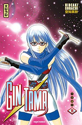 Gintama - Tome 11