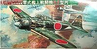 Bandai 1/ 24スケール日本海軍a6m5C Zero Fighter Type 52モデルキット