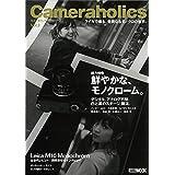 Cameraholics Vol.3 (ホビージャパンMOOK 1013)