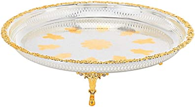 Almarjan- 35 Cm Round Maroccan Tray With Stand- Silver & Gold