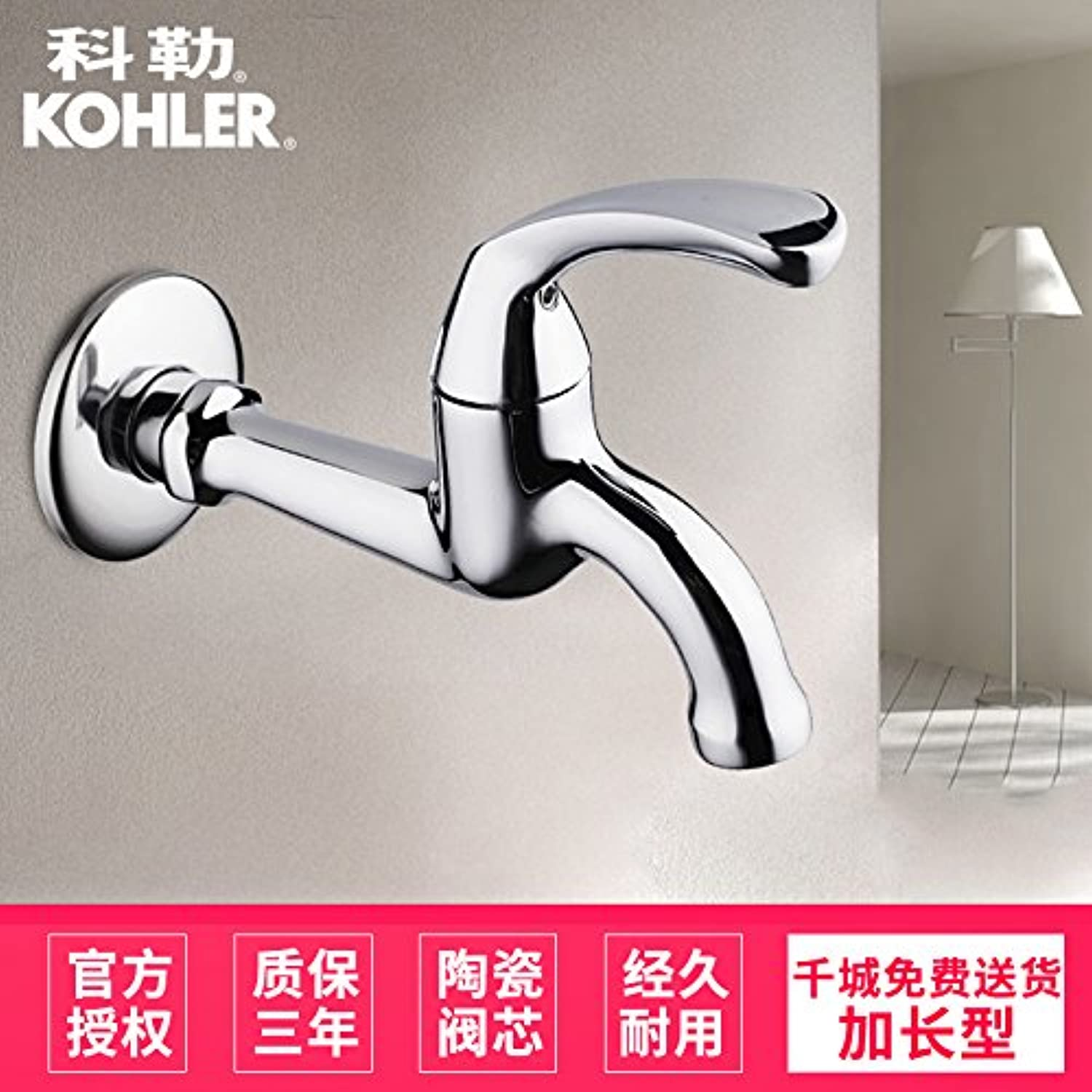 Gyps Faucet Single Lever Washbasin Mixer Tap Faucet Single Cold Water in Pool Faucet Extension Mops Slot Tap KR 13901 TKR 13901 T4CP
