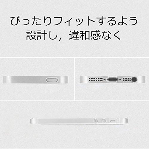 『iPhoneケース5SE0 (透明)』の4枚目の画像