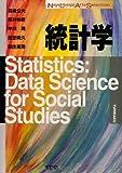 統計学 (New Liberal Arts Selection)