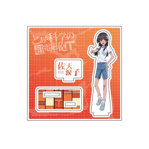 とある科学の超電磁砲T 04 佐天涙子 アクリルフィギュアプレート