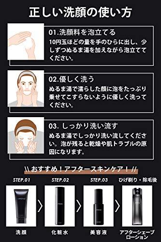 イルミルド製薬『エイチメンズ洗顔フォーム医薬部外品』