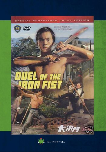Duel of the Iron Fist [Import USA Zone 1]