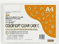コクヨ クリアケース カラー チャック付 軟質タイプ 白 クケ-3314NW Japan