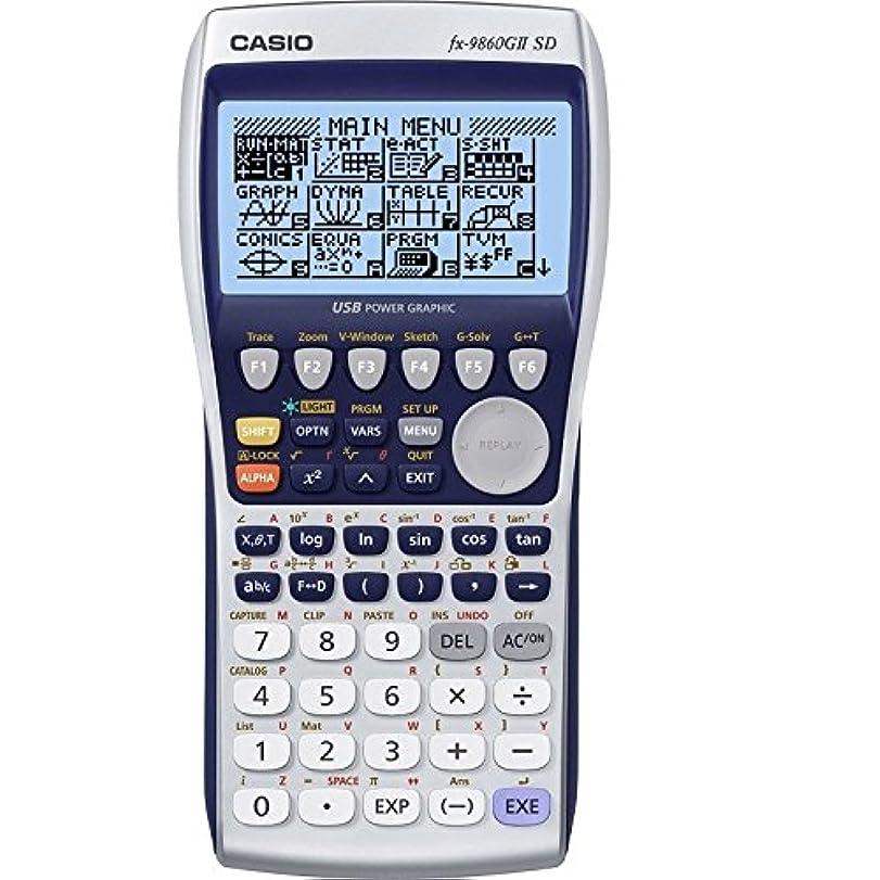 除去麦芽クレアCasio FX-9860GII SD 関数電卓プログラム可能なグラフィック LED FX9860GIISD [並行輸入品]