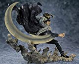 One Piece Sir Crocodile Chou Gekisen Extra Battle Figuarts Zero Figure Subito Disponible.