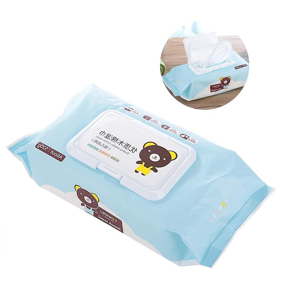 眠り衣類取り替えるYuyte 80個の柔らかい使い捨て可能なウェットワイプ赤ちゃん幼児クリーニング口手のティッシュ(02)