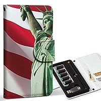 スマコレ ploom TECH プルームテック 専用 レザーケース 手帳型 タバコ ケース カバー 合皮 ケース カバー 収納 プルームケース デザイン 革 アメリカ 国旗 自由の女神 012706