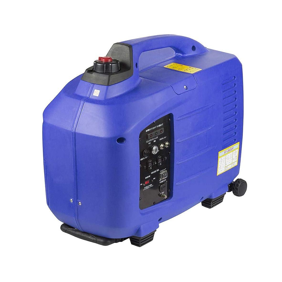 ご注意ビール願望BPC(ビーピーシー) インバーター発電機 定格出力 2.6kVA ブルー 災害 非常時 キャンプ アウトドアの電源に SF-2600F 909908