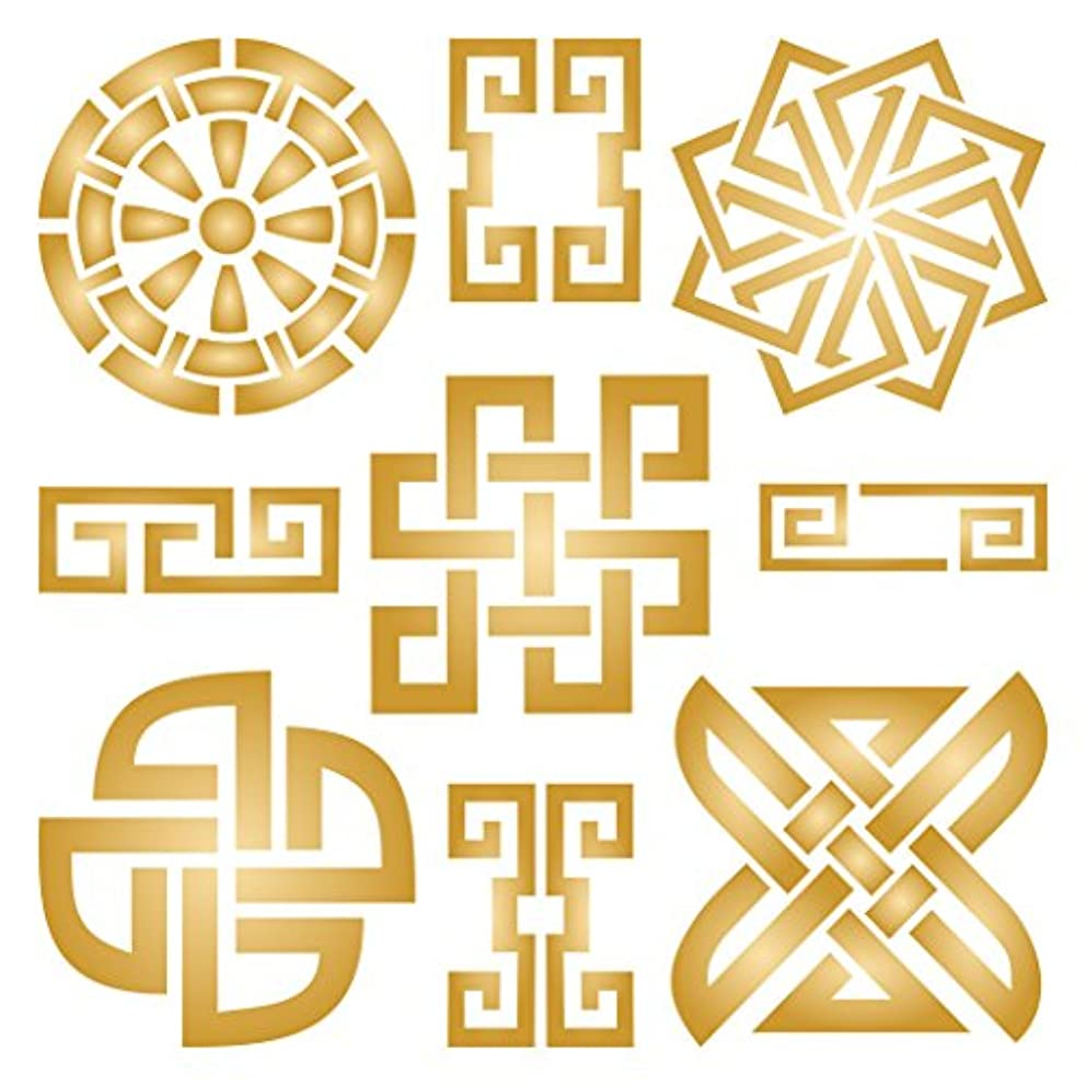 """TAOIST SYMBOLS STENCIL (size 5""""w x 5""""h) Reusable Stencils for Painting - Best Quality Scrapbooking Wall Art Décor Idea - Use on Walls, Floors, Fabrics, Glass, Wood, Cards, and More… buxhgierb0"""