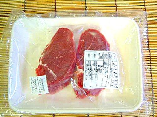(興農ファーム ) 牛肉 ヒレステーキ用(2枚) 200g 冷凍
