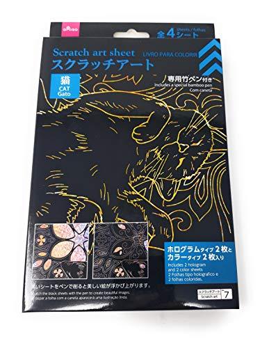 Daiso Scratch Art Sheet Cat - 4 Sheets